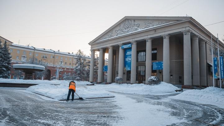 Госархив рассекретил документы об образовании Кузбасса. Теперь ясно, почему столицей стало Кемерово