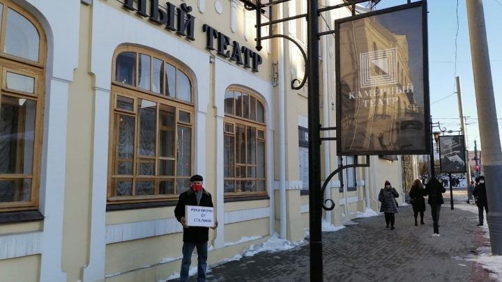 «Может сподвигнуть к желтой революции»: челябинец устроил пикет из-за спектакля о Сталине