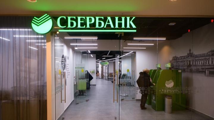 В Екатеринбурге в Сбербанке произошел технологический сбой