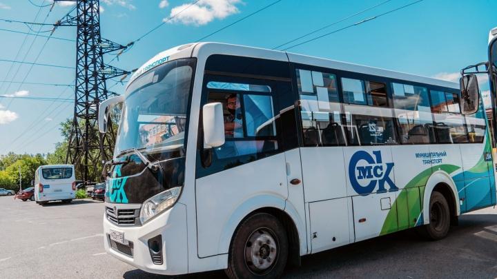 Мэрия: резкий рост цен на газ не отразится на стоимости проезда в муниципальных автобусах