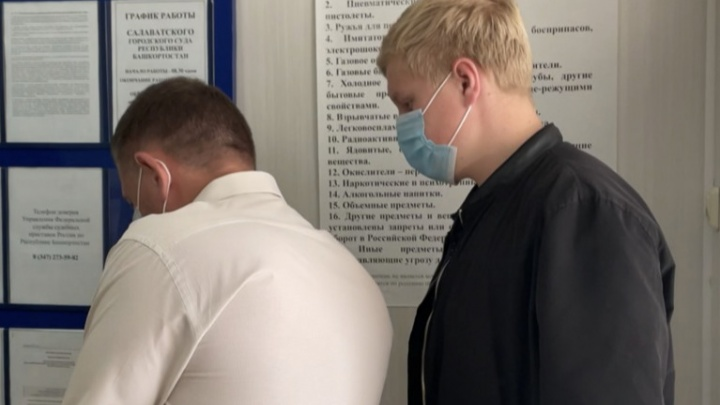 В Уфе адвокат требует снять ограничения свободы сыну депутата, который на BMW сбил подростка