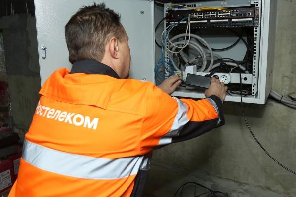 Высокоскоростным интернетом от «Ростелекома» могут пользоваться 96% екатеринбургских семей