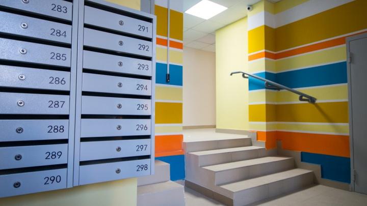 Налог на квартиры в новостройках Екатеринбурга будет расти каждый год. Объясняем почему