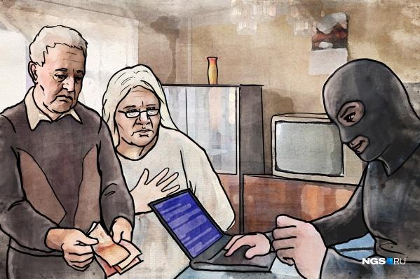 При ремонте ноутбука или персонального компьютера на дому вы можете потерять до 100 тысяч рублей