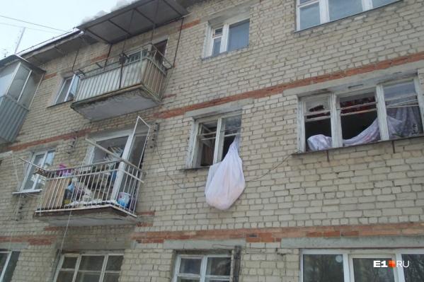 Взрывная волна выбила окна в квартире