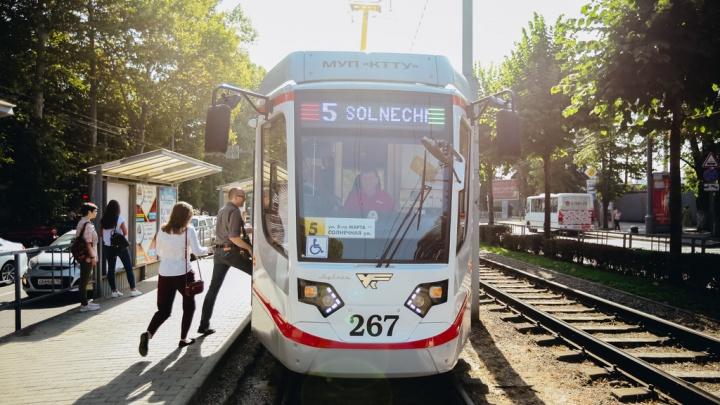 В Краснодаре трамваи № 4, 5, 8 и 11 изменят время работы на два дня