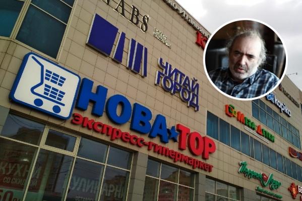 Долги «НоваТора» превышают 157 миллионов рублей
