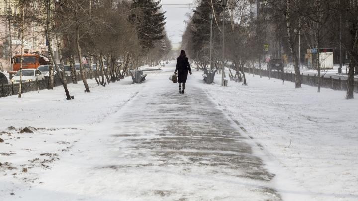 Ожидается до -11 градусов: синоптики рассказали, когда в Новосибирске пройдет похолодание