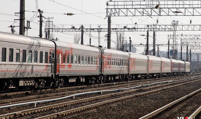Это никак не связано с пандемией: в Волгограде отменили поезд до Черного моря