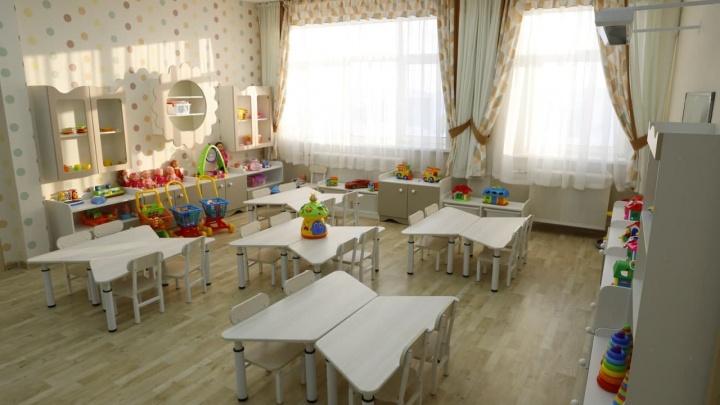 В Кемерово открыли два новых детсада. На их строительство ушел почти 1миллиард рублей