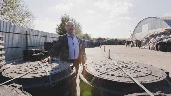 «Проблема приобрела масштабы эпидемии»: челябинская компания придумала, как решить вопрос открытых люков