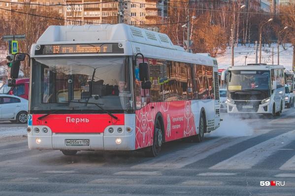 Не все автобусы будут ездить по укороченному маршруту, а только некоторые