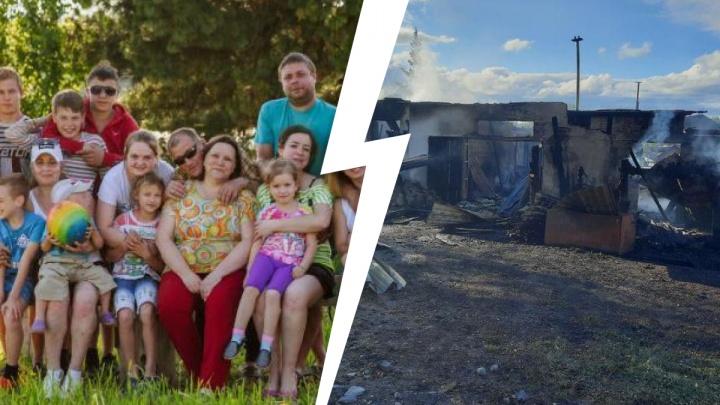 «Сгорело всё». На Урале семья, вырастившая 25 детей, осталась без жилья, документов и даже одежды