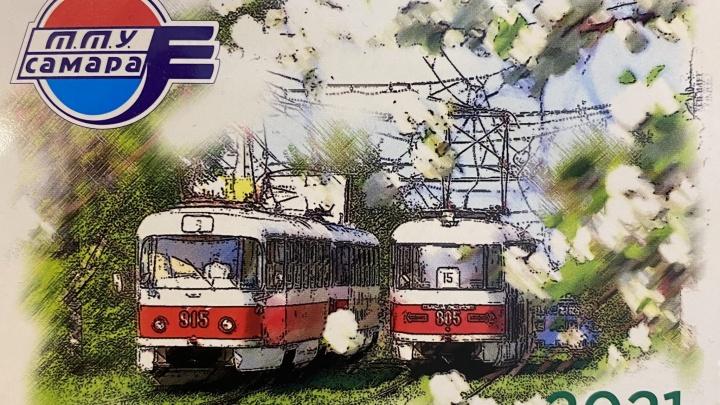 Самарцам в трамваях и троллейбусах раздадут календари