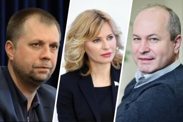 Александр Бородай (слева), Екатерина Стенякина и Виталий Кушнарев подали заявки на участие в праймериз «Единой России»