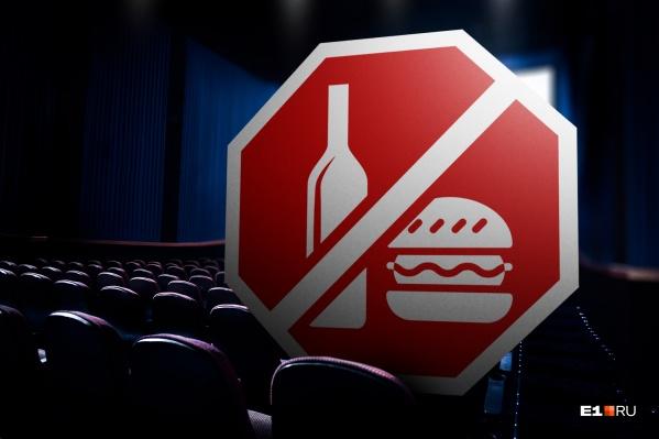 Главная проблема проноса своей еды в кинозалы — грязь, а не убытки кинобаров