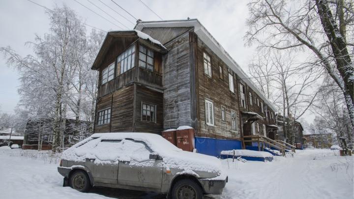 3000 жителей авариек Архангельской области смогут получить новое жилье