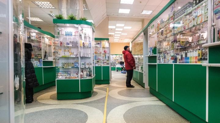 92-летнему новосибирцу не продали рецептурный препарат по рецепту — всё из-за адреса в штампе врача