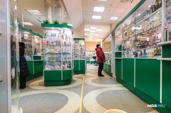 В муниципальной аптеке отказались продать лекарство по рецепту из-за неправильно оформленного адреса в штампе врача