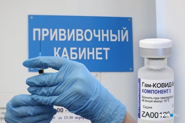 Пока большинству жителей Новосибирской области ставят вакцину «Гам-КОВИД-Вак», разработанную институтом Гамалеи. Но скоро в массовое производство выйдет вакцина от «Вектора»