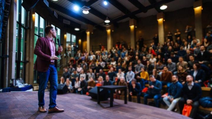 «Усильте навыки управленца»: в Самаре пройдет конференция «Формула бизнеса»