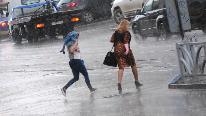 На Урал придет сильный ветер, дожди и грозы: предупреждение синоптиков