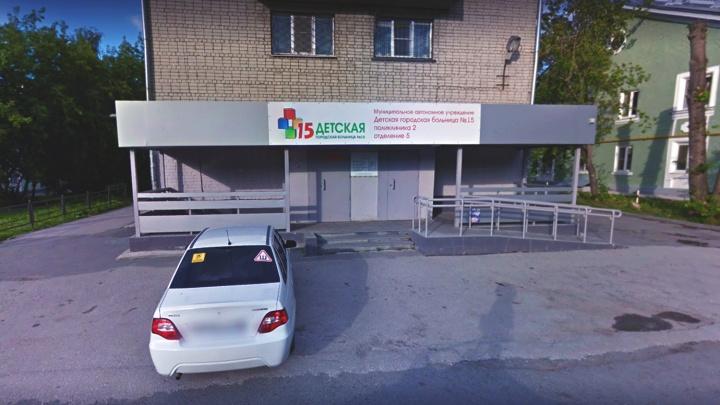 В детской поликлинике в Екатеринбурге выстроилась очередь из 30 человек