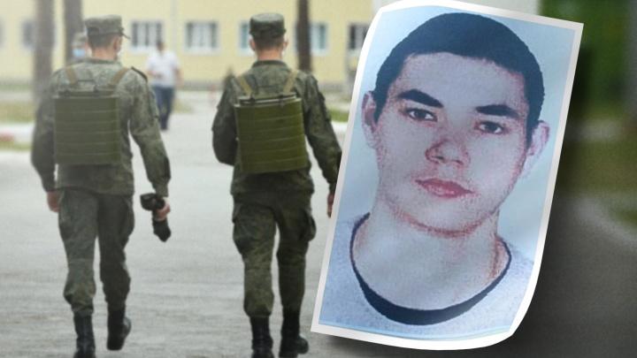 Срочника, который исчез с оружием из воинской части на Урале, нашли мертвым