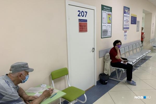 Кабинет вакцинации в поликлинике