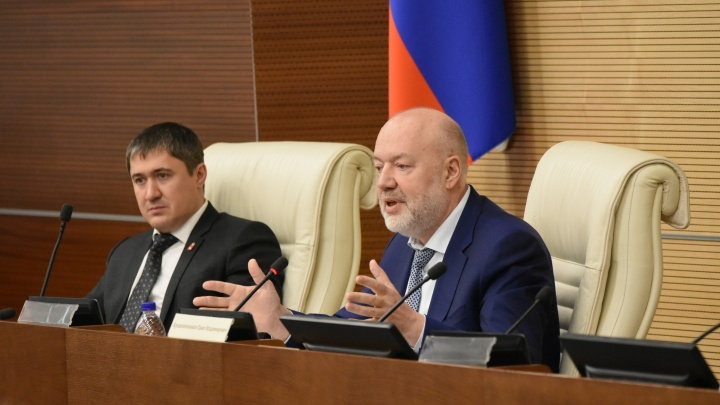 В краевом парламенте обсудили федеральный закон о публичной власти