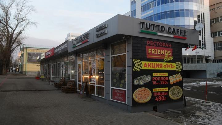 Суд постановил снести скандальную сеть киосков в центре Екатеринбурга