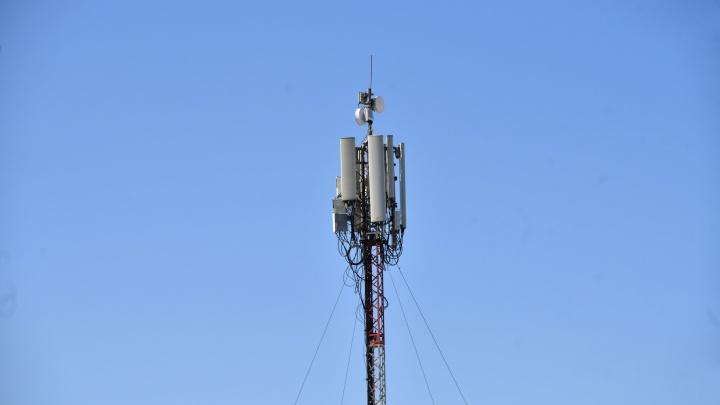 В Екатеринбурге власти собираются развивать связь 5G, но мешают конспирологи