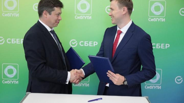 СибГУТИ и новосибирский Сбер договорились о сотрудничестве
