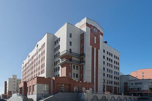 Комплекс зданий Банка России