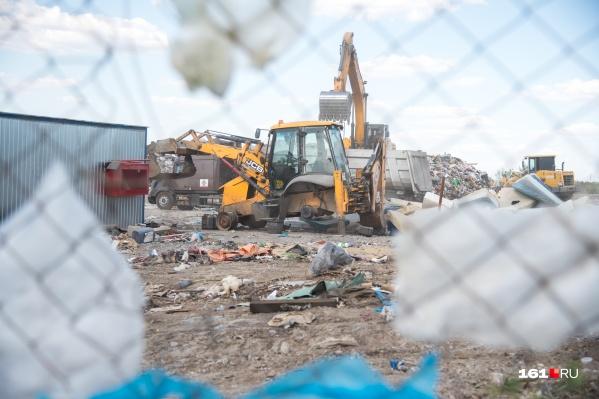 ГК «Чистый город» с решением суда еще не ознакомлены