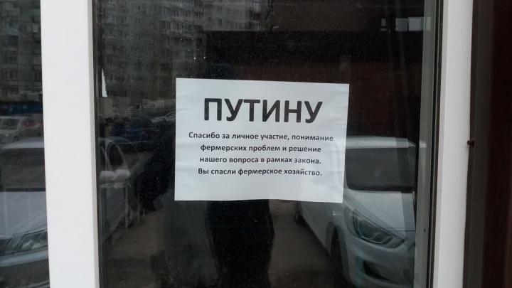 Владимир Путин помог фермеру из Волгограда отстоять свой павильон от сноса и чиновников