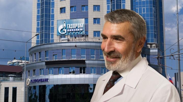Компания Аветисяна засудила «Газпром межрегионгаз Самара»