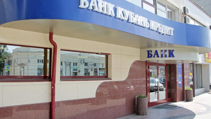 Moody's сохранило банку «Кубань Кредит» рейтинги на уровне B2 и улучшило прогноз на «позитивный»