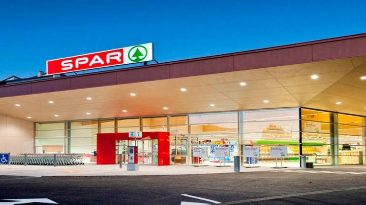 В новостройке на месте Жиркомбината открывается супермаркет голландской сети