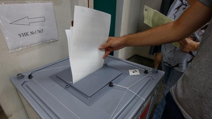 Как в Ростове найти свой участок и за кого голосовать на выборах в Госдуму