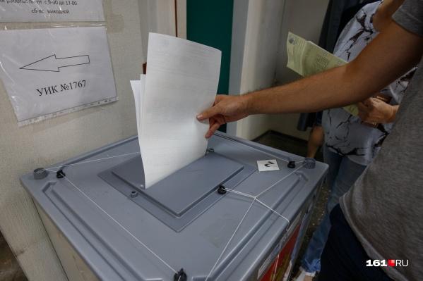 Голосование завершится 19 сентября