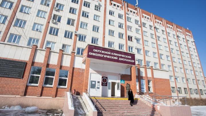 Пациентка отсудила у челябинского онкоцентра деньги за марлю, оставленную в легком во время операции