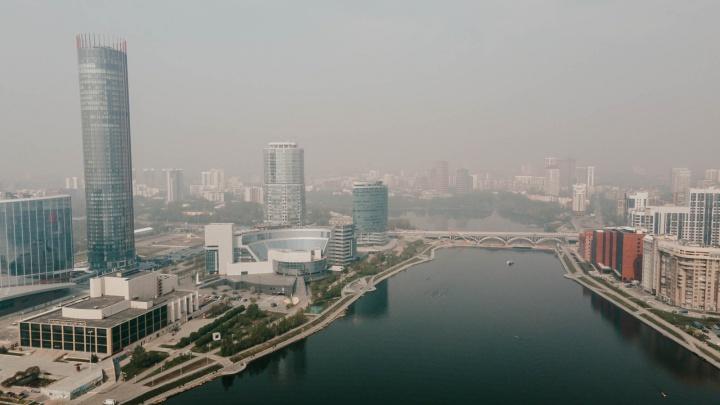 И снова максимум: в Екатеринбурге воздух прогрелся до +35 градусов