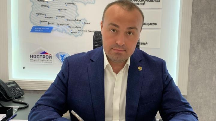 Новые вводные на 2021-й: названы главные тренды строительной отрасли в Архангельске