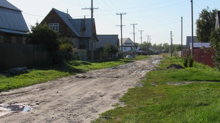В Курганской области хотят создать новые муниципальные округа
