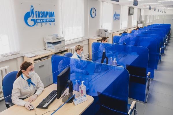 В центре жители всего Пермского края могут получить полный комплекс услуг по газификации и газоснабжению