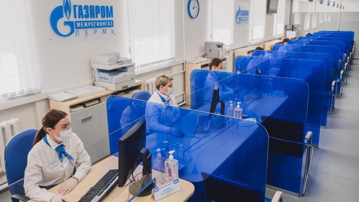 «Газпром межрегионгаз Пермь» и «Газпром газораспределение Пермь» открыли Единый клиентский центр