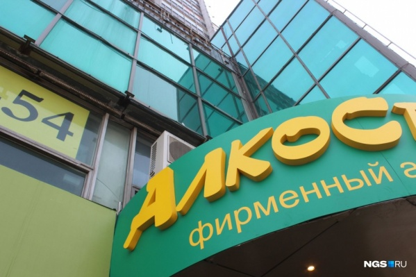 Вместе с пивными новосибирцы задумываются об открытии магазина мяса
