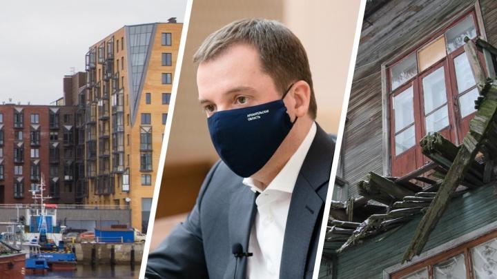 Про скандальную застройку, ветхое жилье и взятки: что Цыбульский ответил на вопросы читателей 29.RU