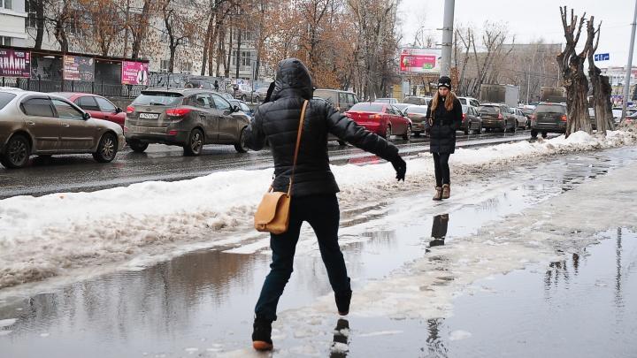 В Екатеринбурге к выходным снова похолодает